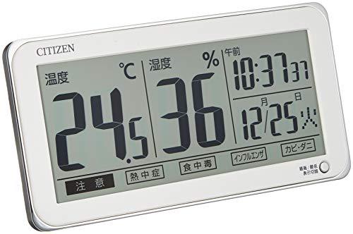 シチズン 高精度 温度計 ・ 湿度計 デジタル ライフナビD206A 置き掛け兼用 カレンダー 時計 機能付 白 CITIZEN 8RD206-A03
