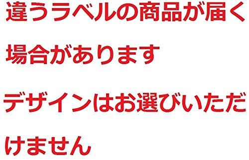 コカ・コーラ(Coca-Cola)『綾鷹茶葉のあまみ525ml』