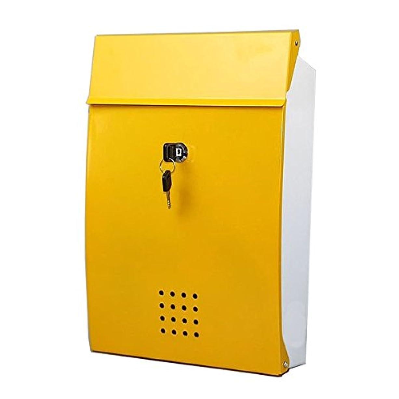 教授仲良しヒギンズSTARDUST 【手紙が届くのが楽しみになる】 北欧風 ポスト 貴女の宅急便 大容量 赤い 黄色 投函物 玄関 ガーデニング 家具 インテリア 【イエロー 】 SD-POST1078-YE