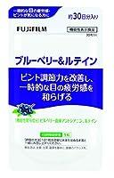 富士フイルム (FUJIFILM) ブルーベリー & ルテイン サプリメント (約30日分 30粒)機能性表示食品