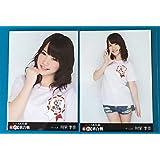 AKB48 第2回 紅白対抗歌合戦 生写真 川栄李奈 コンプ
