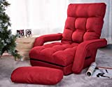 Merax Chaise Lounges Folding Lazy Floor Chair Sofa Lounger Bed with Armrests and a Pillow (Red)