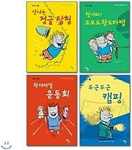 Set all four volumes Borisu (Korean Edition)