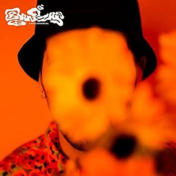 Banzai (Lato arancio)