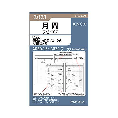 ノックス システム手帳 リフィル 2021年 ミニ マンスリー 月間ブロック+見開きメモ 52310721 (2020年 12月始まり)