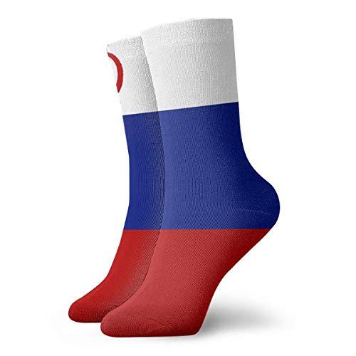 Field Rain Russian Flag Unisex Casual Stockings Sport Athletic Crew Socks