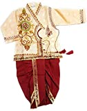 SUB SOLUTION Baby's Silk Cotton Blend Dhoti Kurta (Golden Maroon, 1 Year)