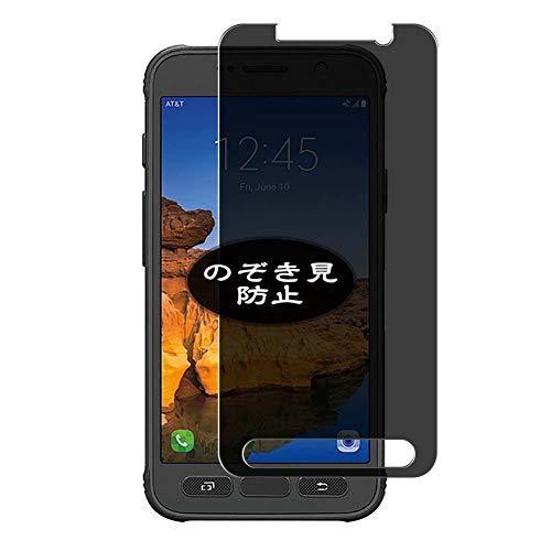 VacFun Anti Espia Protector de Pantalla, compatible con Samsung Galaxy S7 active, Screen Protector Filtro de Privacidad Protectora(Not Cristal Templado) NEW Version