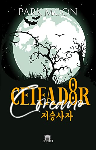 O Ceifador Coreano (Mitologia Asiática) (Portuguese Edition)