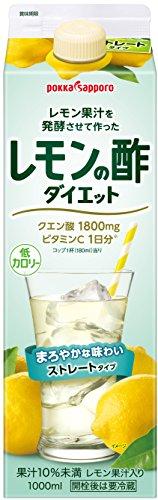 ポッカサッポロ レモン果汁を発酵させて作ったレモンの酢 ダイエットストレート (紙パック) 1L×6本