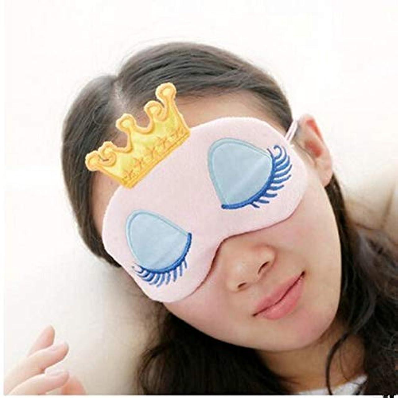 発症敵ランプNOTE 2ピース/ロットアイフェイスマスク睡眠マスク目隠しアイシェード旅行睡眠アイエイドカバーゴーグルナップアイシェードラブリートラベルアイパッチ