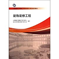 Small municipal public works construction construction project manager job training materials(Chinese Edition)