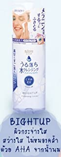 Cleansing Express Bifesta Cleansing Lotion - Bright up