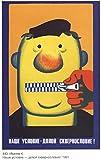 IFUNEW Cuadro de Arte de Pared Cartel Ruso de la URSS CCCP soviético Abajo con lenguaje soez Carteles de Pared clásicos Vintage decoración del hogar 60x90cm