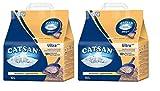 Catsan Ultra Plus – Sehr ergiebige Klumpstreu – Besonders gute Bindung von Gerüchen und Feuchtigkeit