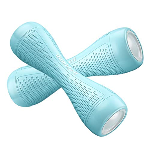 Qiccijoo Verstelbare halterset, korte halterset, het gewicht is instelbaar van 1 tot 2 kg, voor thuis, fitnessstudio, kantoor en outdoor workout, 2 stuks & blauw