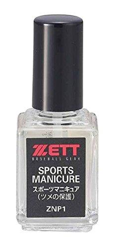 ZETT(ゼット) 野球 爪保護用 スポーツマニキュア ZNP1