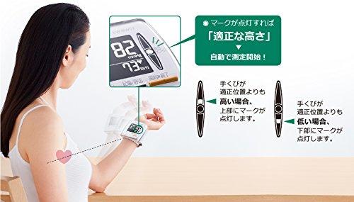パナソニック『手くび血圧計EW-BW53』