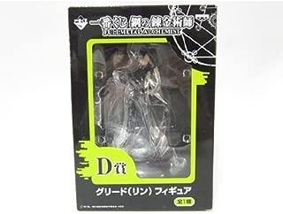 Fullmetal Alchemist Greed Figure by Banpresto