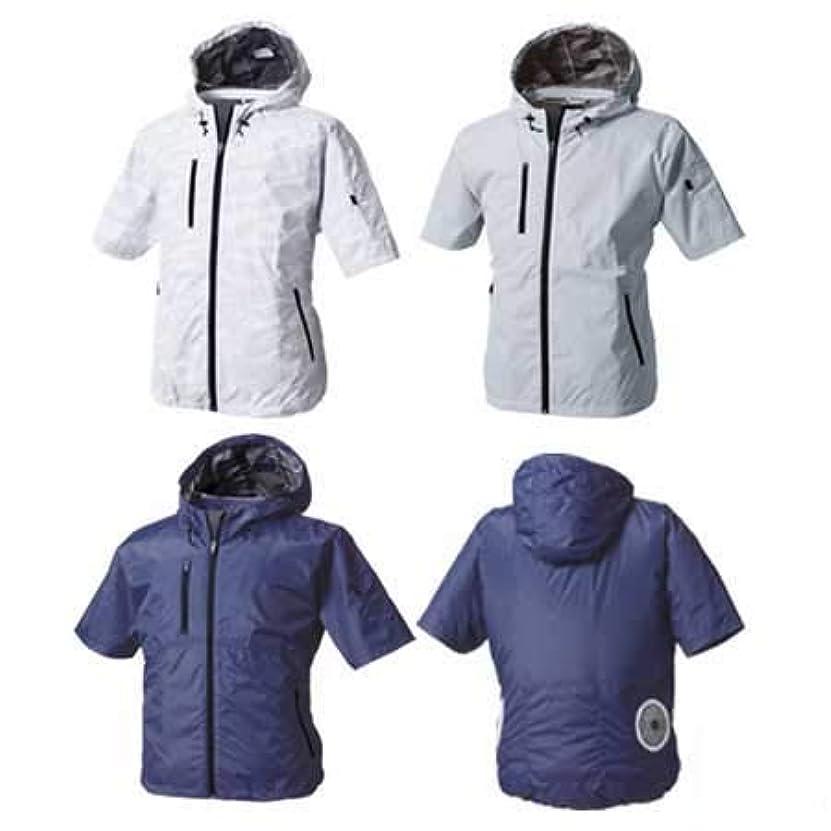 [村上被服] 空調服 半袖ジャケット フード パーカー (服単品) HOOH ポリエステル100% v8308