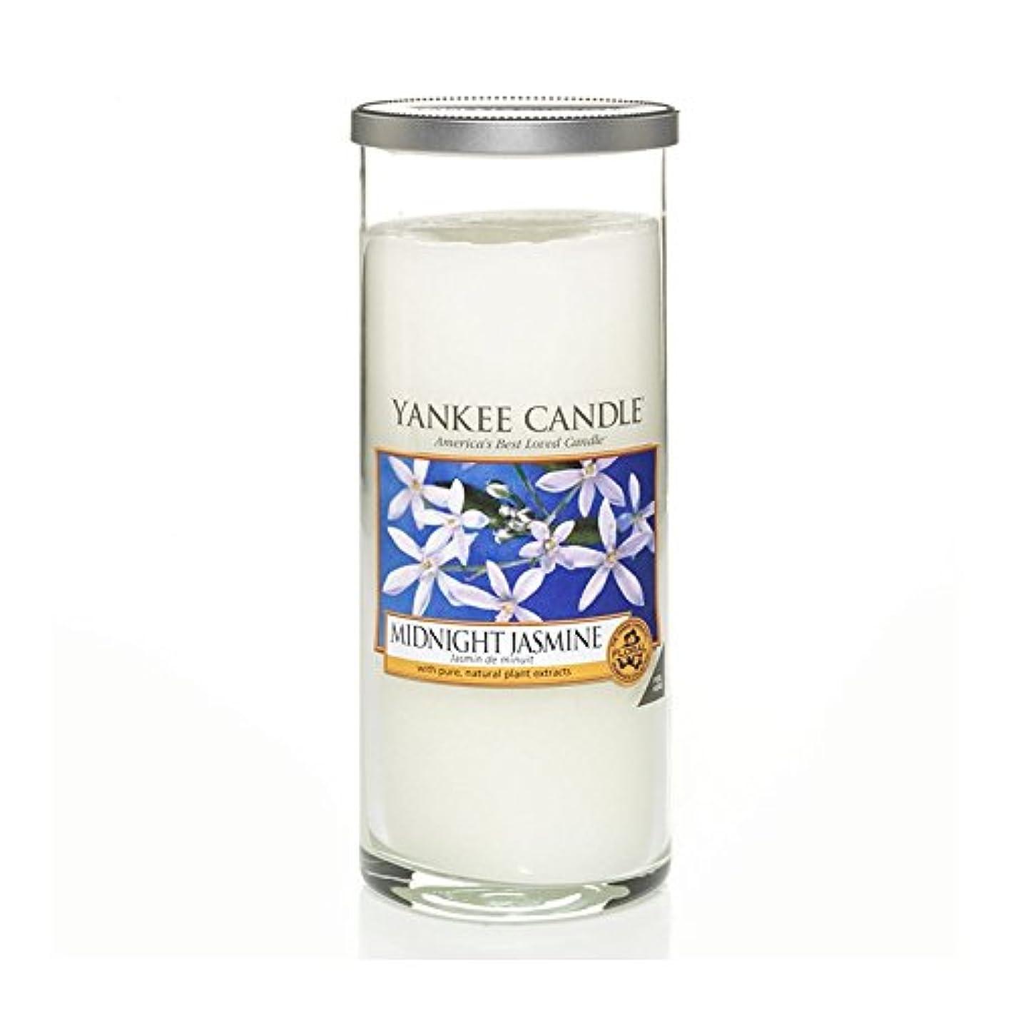 サンダー集中中断Yankee Candles Large Pillar Candle - Midnight Jasmine (Pack of 2) - ヤンキーキャンドル大きな柱キャンドル - 深夜ジャスミン (x2) [並行輸入品]