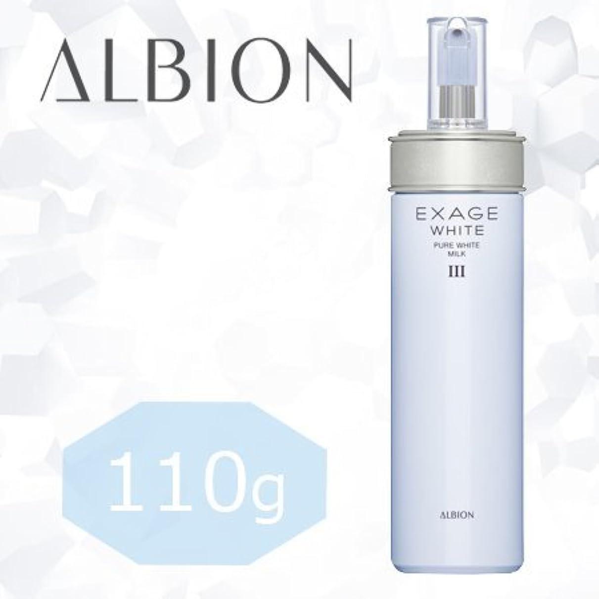 レギュラー多様性夫アルビオン エクサージュホワイト ピュアホワイト ミルク 3 110g