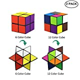 CABAX Magic Star Cube, 2 in 1 Combo Infinity Cube Toy Transforming Geometric Puzzle 3D Assembly Fidget Stress Anxiety Relief Magic Puzzle Cubes for Kids and Adults - 2 Pcs