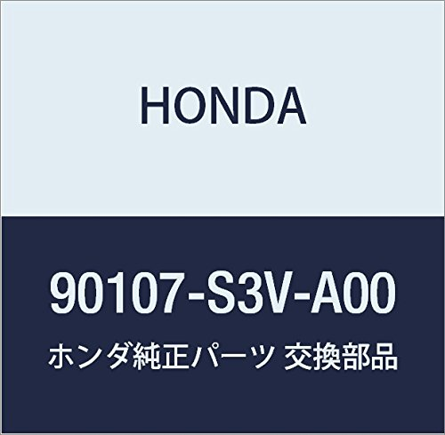 Honda 90107-S3V-A00, Disc Brake Caliper Bracket Mounting Bolt