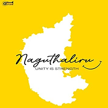 Naguthaliru - Unity Is Strength