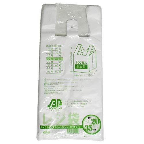 アルフォーインターナショナル バイオマス 25% レジ袋 乳白 E20W35 100枚 (約)130x210x460mm