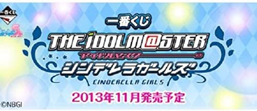 Die meisten Lotterie Idolmaster Cinderella Madchen F Preis Kautschukband ganze Reihe von 6
