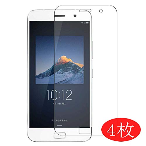 【4 Pack】 Synvy Screen Protector for Lenovo Zuk Z1 0.14mm TPU Flexible HD Clear Case-Friendly Film Protective Protectors [Not Tempered Glass] New Version