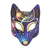 Forart Japanese Fox Mask Fox Cosplay Mask Half Face Mask Animal Fox Mask Halloween Cosplay Costume Accessories Halloween Masquerade Costume Props