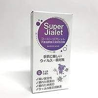 スーパージアレットSサイズ 5粒入