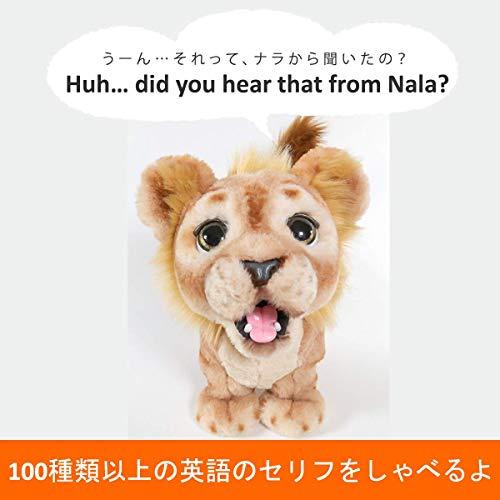 ファーリアル ライオンキング シンバ 英語でおしゃべり 電動 ぬいぐるみ 正規品