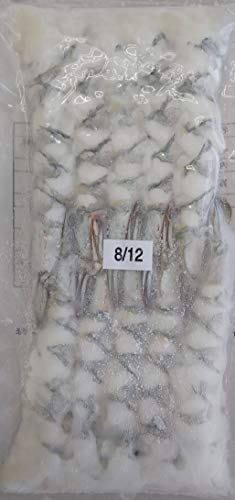 8-12サイズ 尾付 伸ばし海老 ( バナメイ種 ) 10尾×40P 天ぷら、海老フライ等 冷凍 業務用