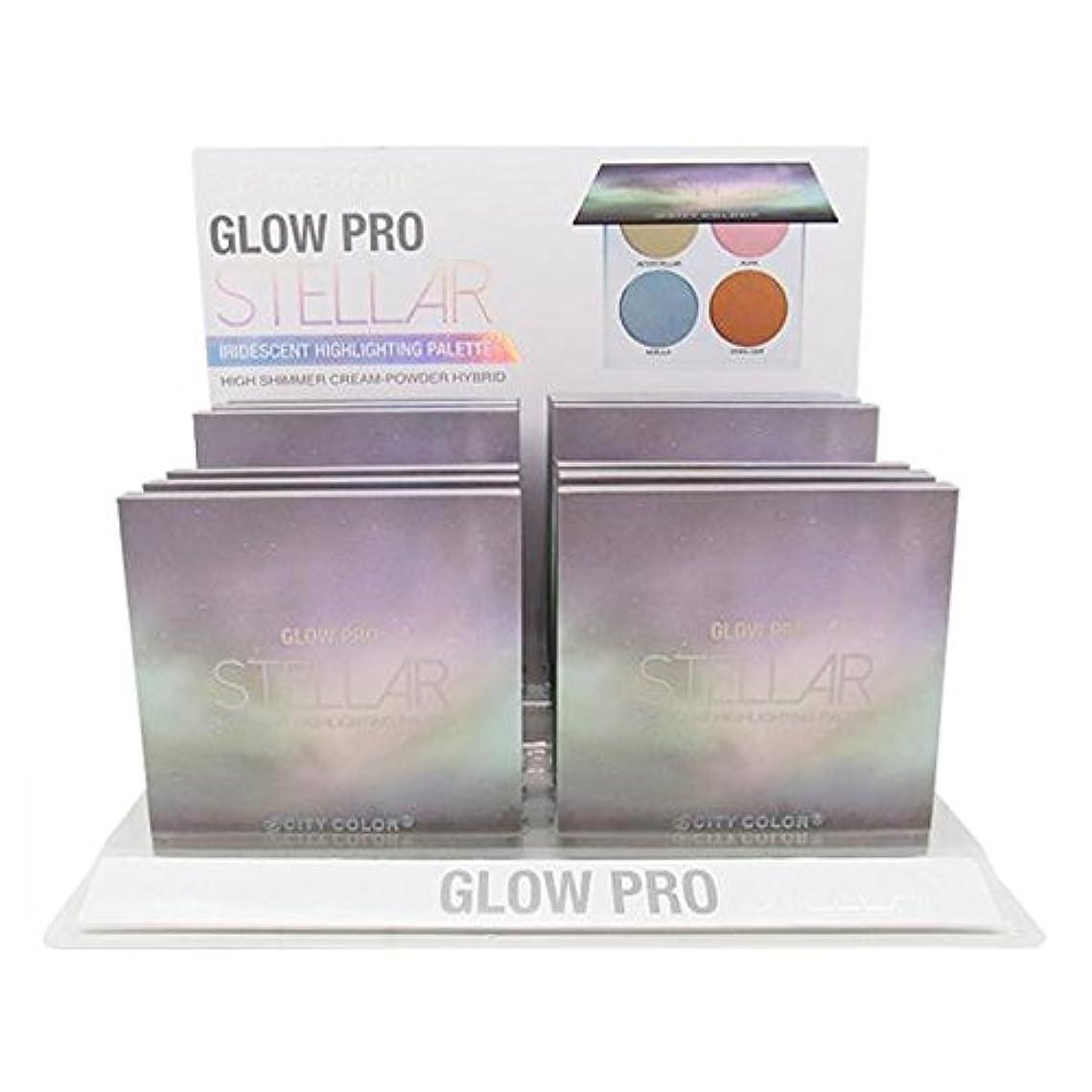 ドロップ猛烈な腐敗CITY COLOR Glow Pro Stellar Iridescent Highlighting Palette Display Set, 12 Pieces (並行輸入品)