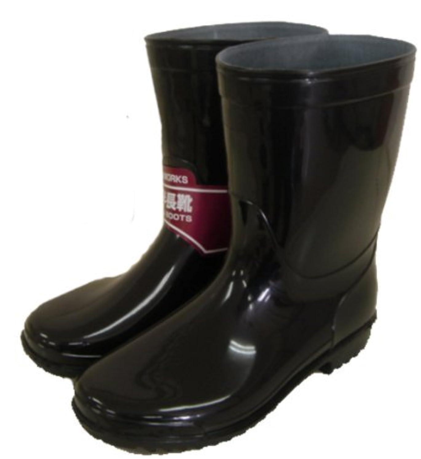 観客フラップ冗談で作業半長靴(PVC) 26.0cm ブラック WW-724-260 リーズナブルな作業長靴が登場!