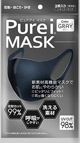 【Purei】洗えるマスク ほこり かぜ 花粉カット99%カット