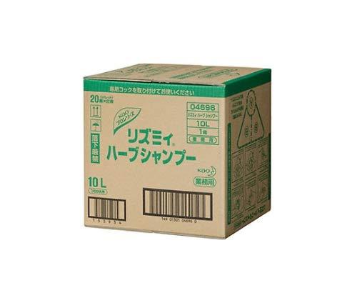 花王 リズミィ ハーブシャンプー 10L バッグインボックスタイプ 業務用