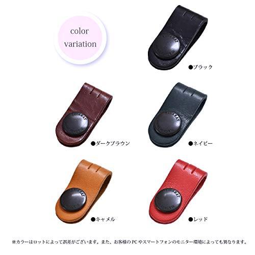 タバラットコードクリップケーブルバンド本革日本製姫路レザーイヤホンクリップ(レッド)