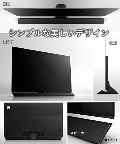 Panasonic(パナソニック)『VIERA(TH-55GZ1800)』