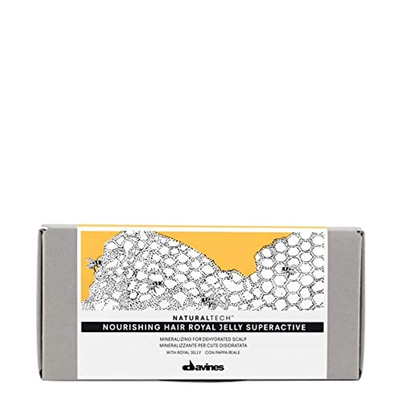 [Davines ] ダヴィネス栄養髪ローヤルゼリー超活性 - Davines Nourishing Hair Royal Jelly Superactive [並行輸入品]