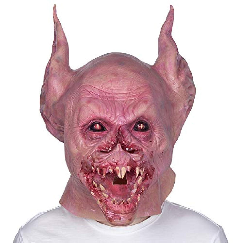 不要クリップ深遠吸血鬼の歯ハロウィンマスクホラー怖いラテックス動物マスクかつら