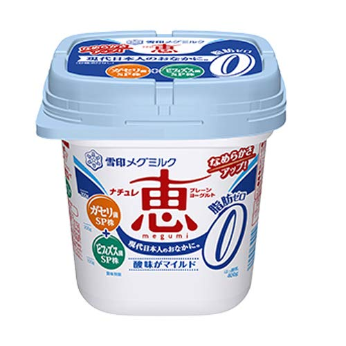 メグミルク ナチュレ恵megumi 脂肪0 400g 8個