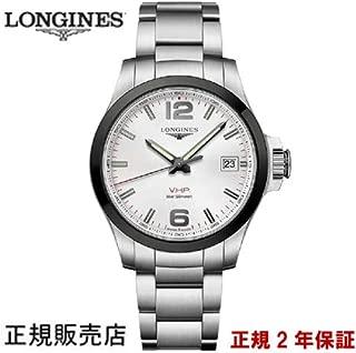 ロンジン 腕時計 スポーツ コンクエスト V.H.P L3.719.4.76.6 LONGINES 2019年