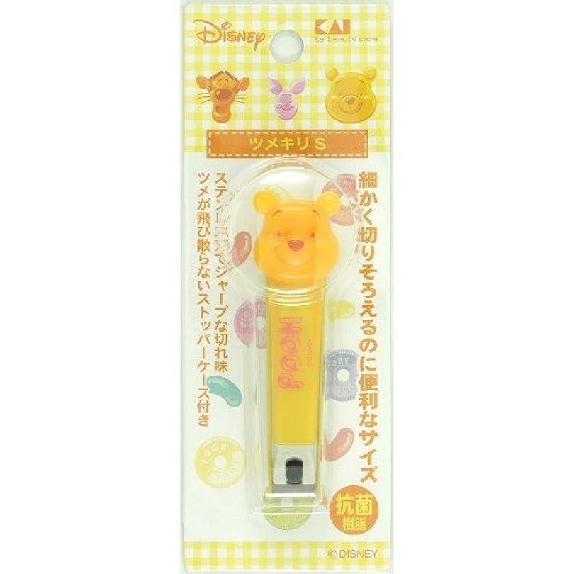 チップ材料トラフィックPOP Pooh ツメキリ S