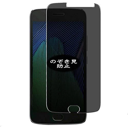 VacFun Anti Espia Protector de Pantalla para Motorola Moto G5 Plus, Screen...