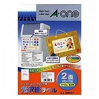 エーワン A-One インクジェットプリンタ用 光沢紙ラベル 2面(ファイル・表示用) 10シート A4判 29237 / 5セット