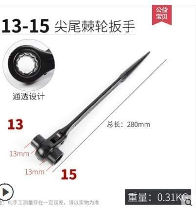 luopengbaihuo Pointed Tail Ratchet Handle CR-V Choice Wrench Sl Regular discount Two-Way